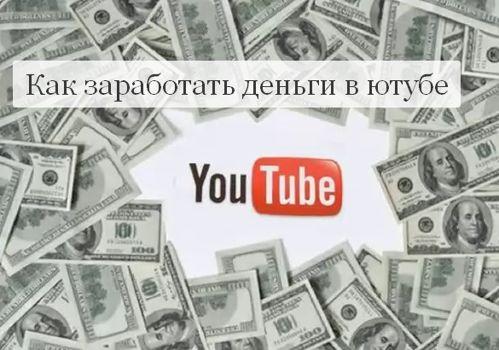 Московская биржа торги валютой и чеками 1