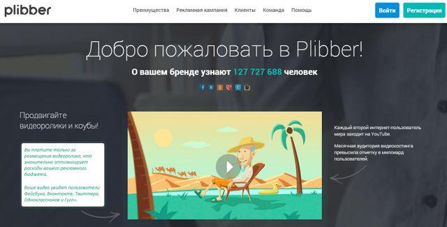 kak-zarabotat-v-vkontakte