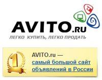 Как заработать на Авито— советы и виды заработка