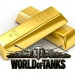Как получить— заработать золото в игре World of Tanks