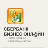 Система Сбербанк Бизнес Онлайн: инструкция для входа в личный кабинет