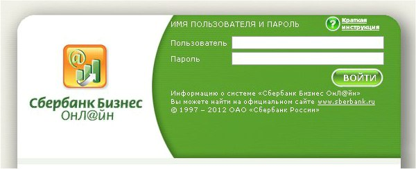 Страховка при оформлении кредита в втб 24