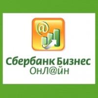 Сбербанк Бизнес Онлайн— интернет клиент малому бизнесу или корпоративным клиентам