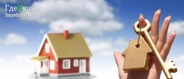 ипотека как способ купить квартиру и дом