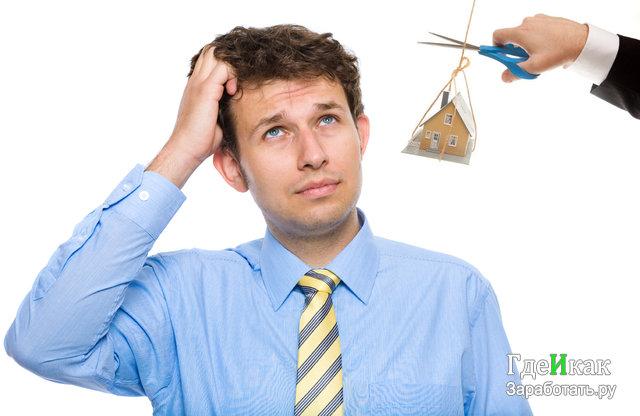 Как же купить квартиру в ипотеку