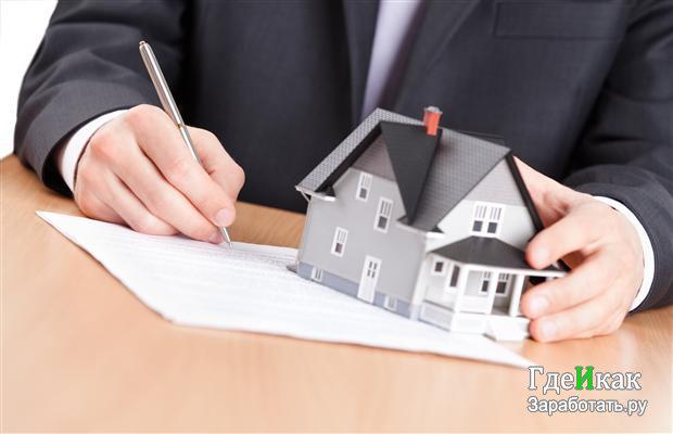 оформление ипотеки на квартиру или дом