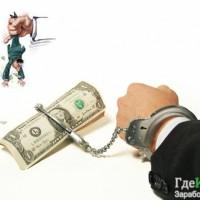 Как узнать задолженность у судебных приставов— 2 простых способа