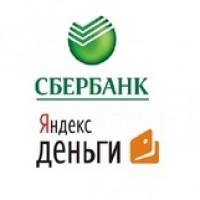Перевод с Яндекс Денег на карту Сбербанка: пошаговая инструкция