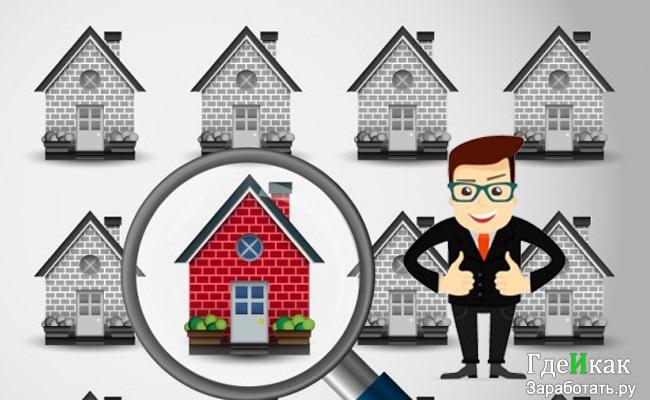 как правильно продать квартиру - 2 правила