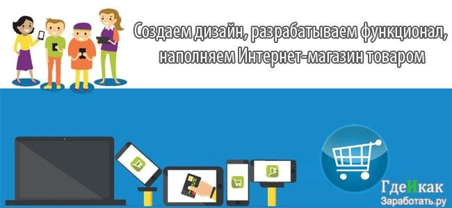как создать интернет магазин на Wordpress пошаговая инструкция - фото 6