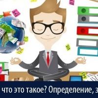 Что такое оффшор? Оффшорная зона, компания— что это? Определение и значение