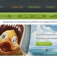 Форекс брокер Alpari (Альпари)— отзывы и подробный обзор компании