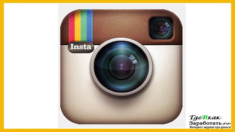 4 взрывных способа заработка в Instagram1
