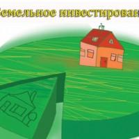 Инвестиции в землю— Палю тему как зарабатывать на земельных участках (+видео)