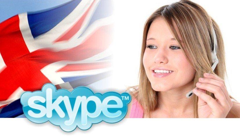 Продажа знаний - организация курсов или репетитор по скайп