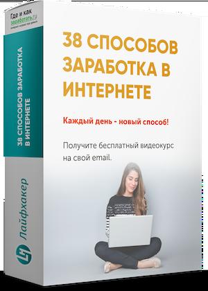 ставки транспортного налога по челябинской области на 2014 год