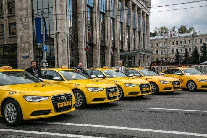 распродаже машин из таксопарка