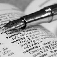Перевод текстов за деньги. Как перевести английский в рубли