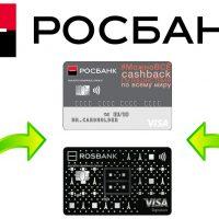 Дебетовая и кредитная карта с кэшбэком до 10% от Росбанка