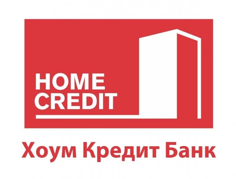 Хоум кредит банк москва адреса и телефоны
