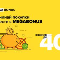 Сервис Мегабонус - как получить кэшбэк