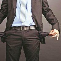 4 вида банкротства: как это происходит и каковы последствия