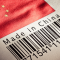 Как открыть прибыльный бизнес на продаже товаров из Китая